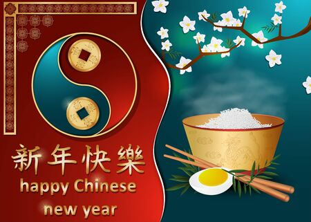 Chinese new year greeting card design, paper cut background divided into two halves, balance sign, hot Cup of rice with egg and chopsticks Çizim