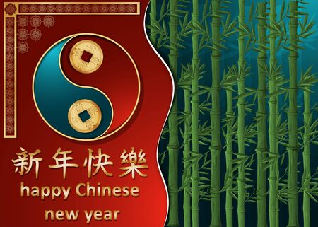 Design greeting cards Chinese new year paper cut background is divided into two halves, the character of equilibrium of congratulations and bambukovaya overgrown forest