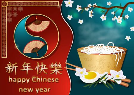 Chinese new year greeting card design, paper cut background divided into two halves, balance sign, hot Cup noodles with egg and chopsticks