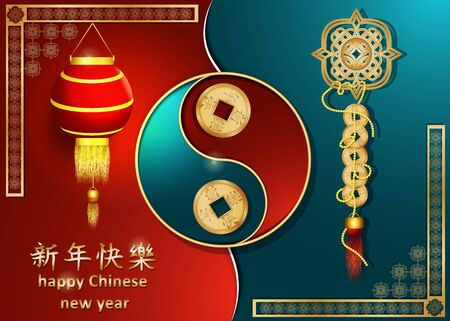 Chinese new year greeting card design, paper cut background is divided into two halves, balance symbol good luck mascot on the right, lantern on the left