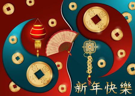 Chinese new year greeting card design, paper cut background divided into two halves, gold coin lantern and mascot balance symbol Çizim
