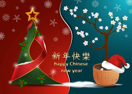 Chinese and European new year greeting card design, paper cut background divided into two halves Christmas tree and bonsai tree with Santa Claus hat Çizim