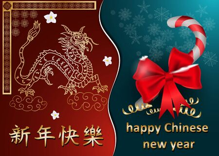 Chinese and European new year greeting card design, paper cut background is divided into two Golden dragon and candy with bow