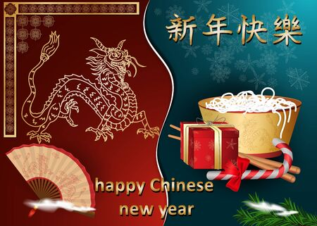 Chinese and European new year greeting card design, paper cut background is divided into two Golden dragon and a bowl of noodles with gift