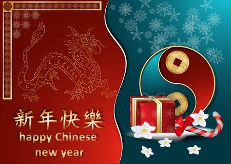 Chinese and European new year greeting card design, paper cut background is divided into two halves, Chinese dragon and balance symbol with gift