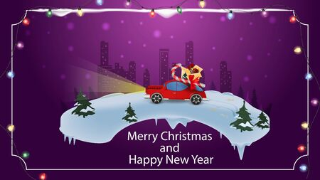 Christmas and new year banner with the inscription congratulations for the design of postcards a car with gifts rides through the forest on the background of a garland vector  Çizim