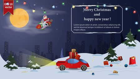 Christmas and new year banner with space for text to decorate postcard design car rides through the forest on the background of night city and loses gifts moon Santa Claus on rocket garland vector   イラスト・ベクター素材
