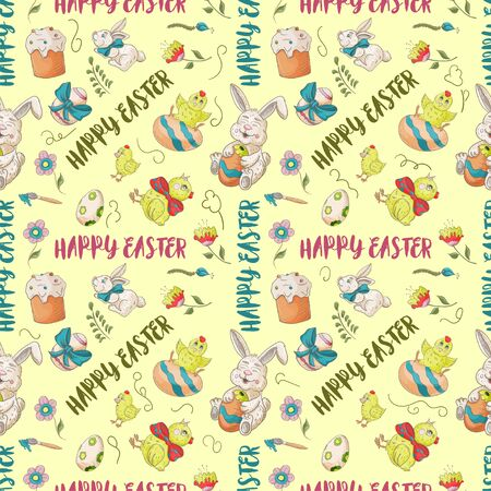 holiday Easter seamless illustration pattern contour color drawing greeting inscription rabbits chickens eggs Doodle style for decoration design background isolated vector Çizim