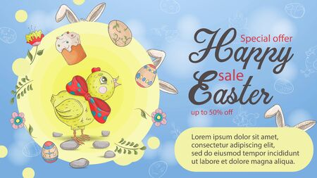 Easter holiday banner, sale, greetings rabbit ears, painted eggs, chicken, flowers in the style of childrens Doodle, space for text vector EPS 10