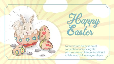 Easter holiday banner illustration with an inscription for congratulations in the style of childrens doodles for design design, a rabbit sitting in a painted egg, vector EPS 10