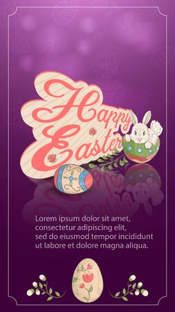 Easter holiday banner illustration with an inscription for congratulations in the style of childrens doodles for design design, the inscription in the perspective of a rabbit in a painted egg, vector EPS 10