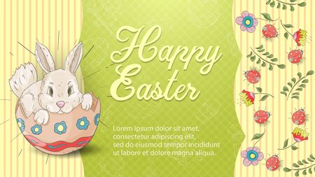 Easter holiday banner illustration with an inscription for greetings in the style of childrens doodles for design design, a rabbit sitting in a painted egg background with flowers, vector EPS 10