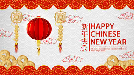 Banner illustration for Chinese New year style design, greeting message, happiness talismans and paper lantern on the background of clouds