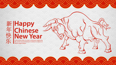 Illustration of banner for registration of a design in the style of Chinese new year, inscription, congratulation, contour earth bull cloud background