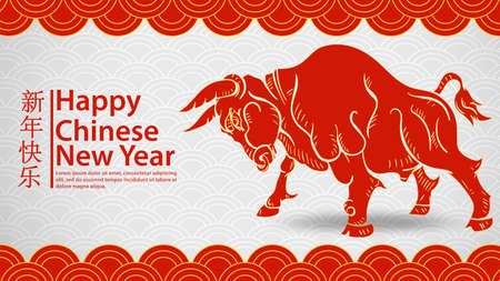 Illustration of banner for registration of the design in the style of Chinese new year lettering greeting, spot earth bull cloud background