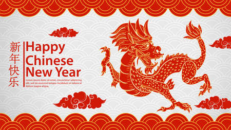 Illustration of banner for registration of a design in the style of Chinese New year, the inscription, congratulations, spot the red dragon clouds background Illusztráció
