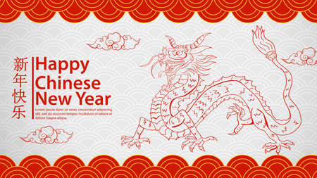 Illustration of banner for registration of a design in the style of Chinese New year lettering greeting, the red outline of the dragon cloud background Illusztráció