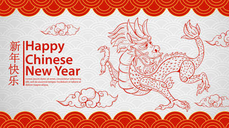 Illustration of banner for registration of a design in the style of Chinese new year, inscription, congratulation, contour red dragon clouds background Illusztráció