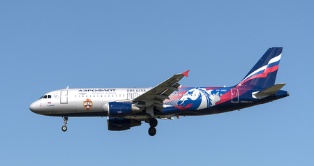 The plane of the CSKA football team
