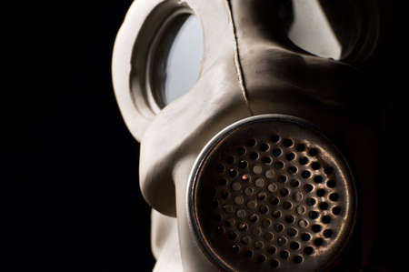 Closeup of a gasmask with copyspace Stock Photo - 9485576