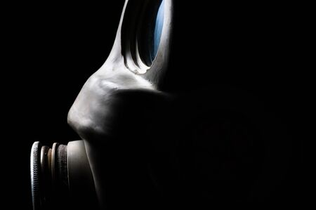 Studio shot of a gasmask with frontal lighting Stock Photo - 9477017