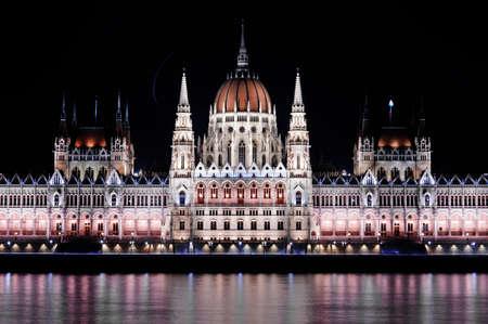 Parlament: hungarian parlament at night Stock Photo