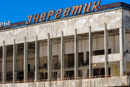 Abandoned residental architecture in Pripyat, 2012 Stock Photo - 13602183