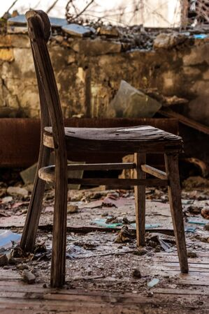 Old chair in pripyat Nursery closeup photo