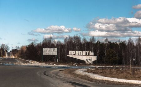 Pripyat city border with blue sky 2012 Stock Photo - 14301909