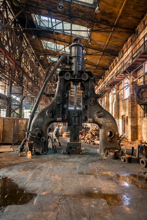 programmable: Industrial machine  in the factory at metalworks