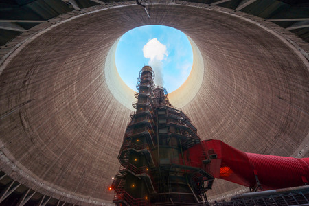huge: Huge and modern Power plant producing heat Stock Photo