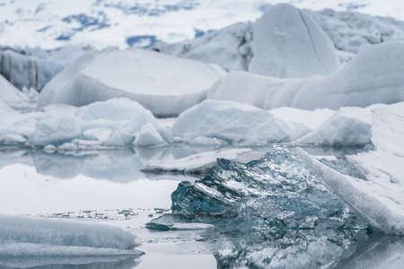 glacial: Photo of blue frozen icebergs at glacial lagoon Stock Photo
