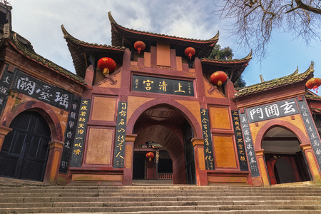 Buddhist temple exterior in China