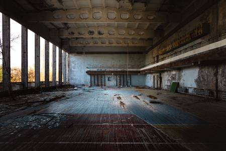 Abandoned sport room in Pripyat city, Chernobyl Exlusion Zone 2019 angle shot Stock Photo