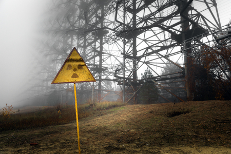 Radioactivity sign in Chernobyl Outskirts 2019 Stock Photo