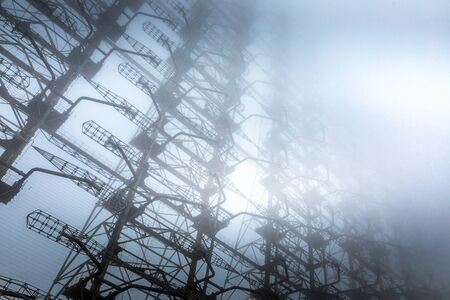 Duga Antenna Complex in Chernobyl Exclusion zone