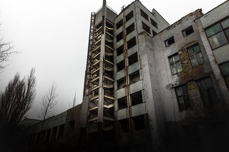 Jupiter factory in Chernobyl exclusion zone Banque d'images