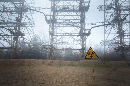 Duga Antenna Complex in Chernobyl Exclusion zone closeup