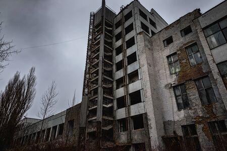 Jupiter factory in Chernobyl exclusion zone in the fog Reklamní fotografie