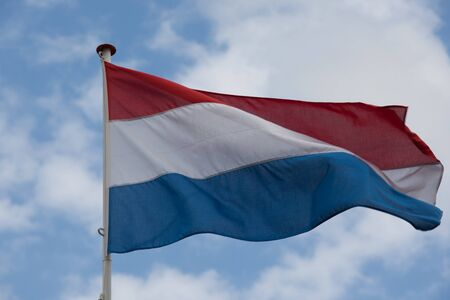 dutch flag: Dutch Flag Stock Photo