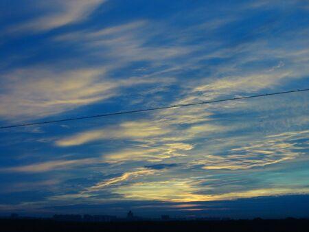 a landscape of daybreak Stock Photo - 3919384