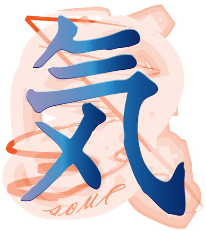 an hieroglyph of the word soul with art decoration