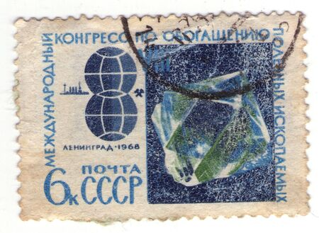 the postage stamp of USSR of 1968 year Stock Photo - 6528564