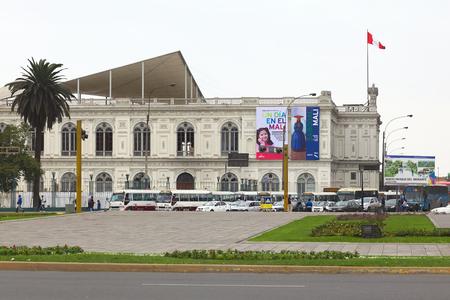 art museum: LIMA, Per� - 21 luglio 2013 MALI, il Museo d'Arte di Lima nel Parque de la Exposicion nel centro della citt� con Plaza Grau nella parte anteriore il 21 luglio 2013, Lima, Per�