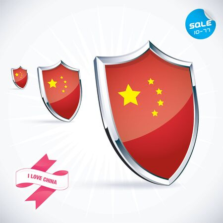I Love China Flag Illustration Stock Vector - 17744893