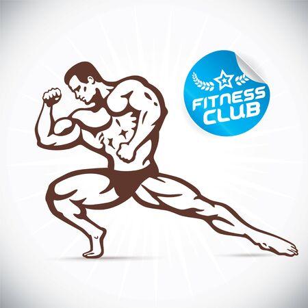 sexy muscular man: Attractive Bodybuilder illustration Illustration