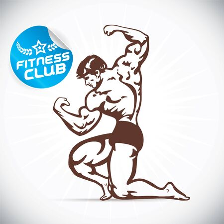 muscle boy: Attractive Bodybuilder illustration Illustration