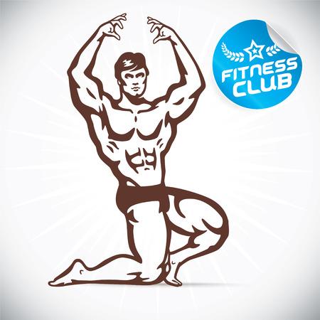 bodybuilder man: Attractive Bodybuilder illustration Illustration