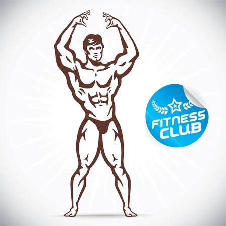 arm muscles: Attractive Bodybuilder illustration Illustration