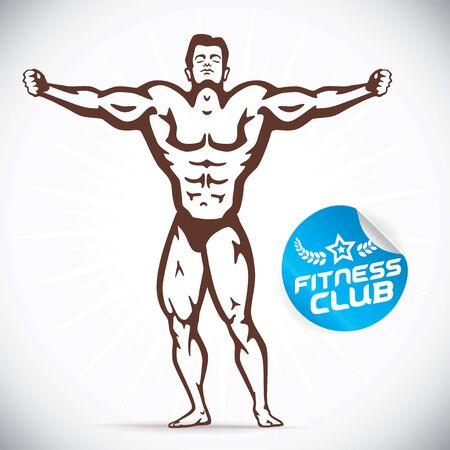 strong arm: Attractive Bodybuilder illustration Illustration